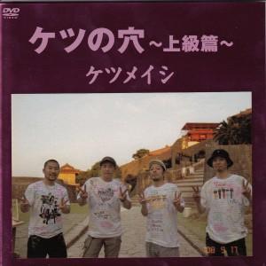 ketsume_p