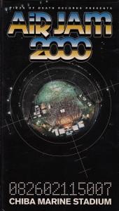 AIRJAM2000