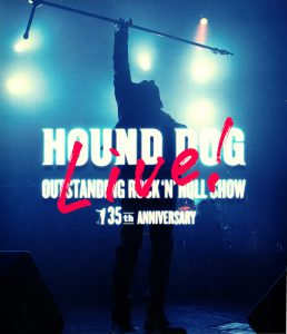 HOUNDDOG_Blu-ray